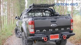 Option4WD Bumper