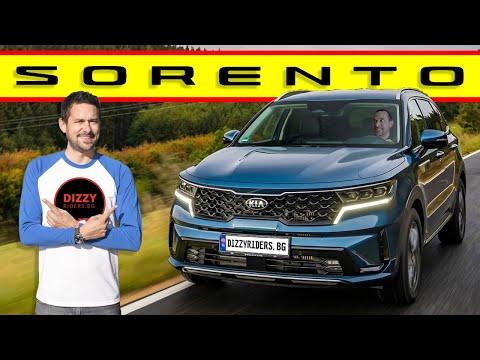 KIA Sorento: най-технологичната кола на марката?