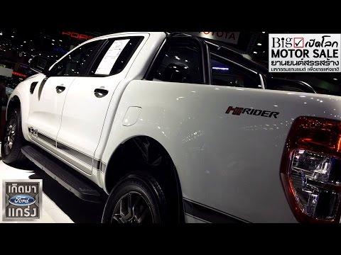Ford Ranger (T6) FX4 (3rd Bangkok Int