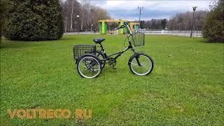 Трехколесный велосипед для взрослых складной Трицикл Doonkan Trike Трайк Обзор Voltreco.ru