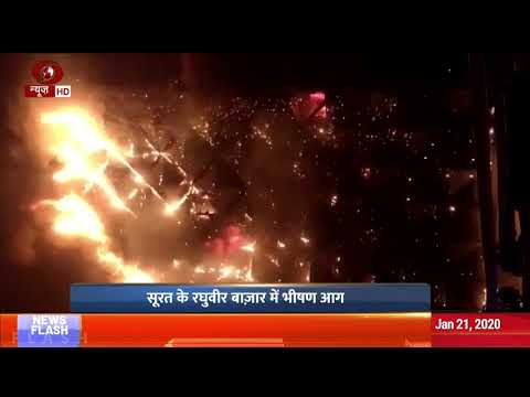 Fire breaks out in Raghuveer market in Surat, Gujarat