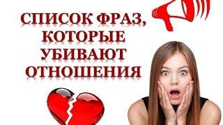 Статусы и Цитаты про Себя Любимую / Афоризмы, Фразы и Мысли / Улыбка Помогает Снять Стресс