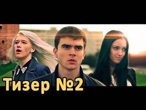 2015 премьера клипа