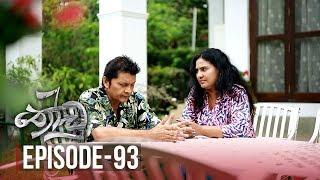 Thoodu | Episode 93 - (2019-06-25) | ITN Thumbnail