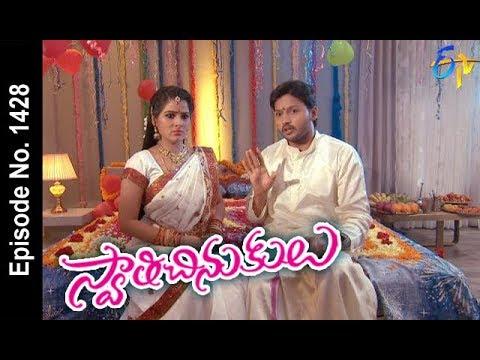 Swathi Chinukulu | 31st  March 2018  | Full Episode No 1428| ETV Telugu