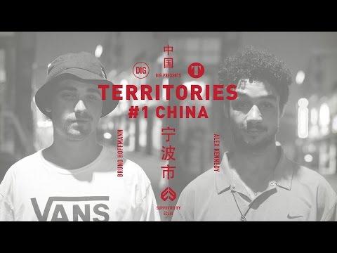Alex Kennedy & Bruno Hoffmann  - DIG BMX X ECLAT Territories #1 Ep1