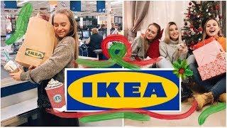 IKEA | Влог, Покупки ДО НОВОГО РОКУ З ІКЕІ