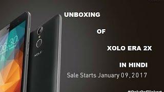 Hindi | Unboxing Of XOLO Era 2X (3GB) | Indian Retail Unit By | Manik Singhal #MS TECHNO