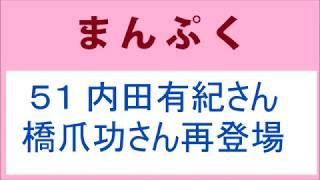 ダイネホン組VS塩作り組のケンカが勃発して、鈴(松坂慶子)が一喝して...