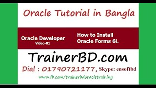 Oracle Forms 6i Installation Guide For Beginners From Youtube - The