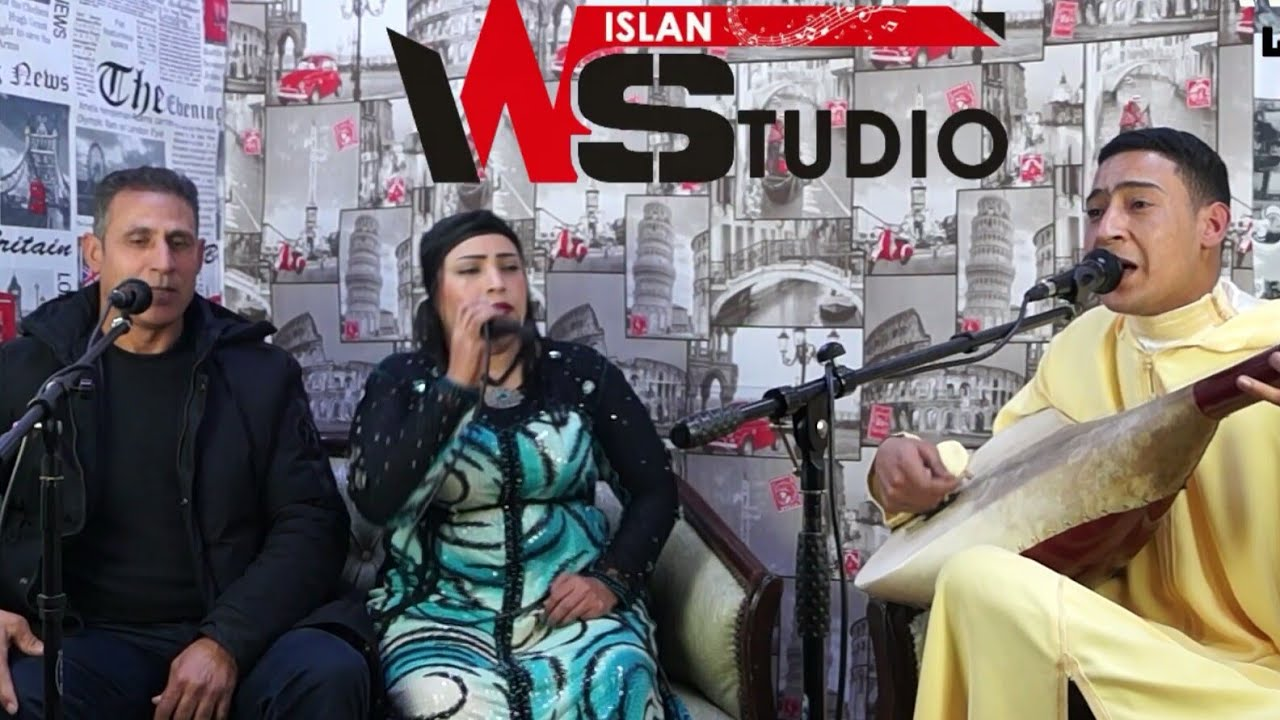Khalid El Hajeb, Ahmed El Hajeb & Amina Tamazegha – Awa madis tadet