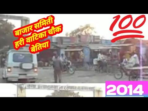 Bazar Samati Near Harivatica Chowk, Betthia, West Champaran