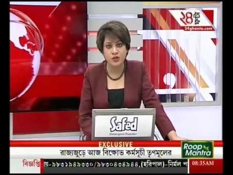 Congress Leader Adhir Ranjan Chowdhury and Manish Tewari on Sudip Bandyopadhyay's arrest