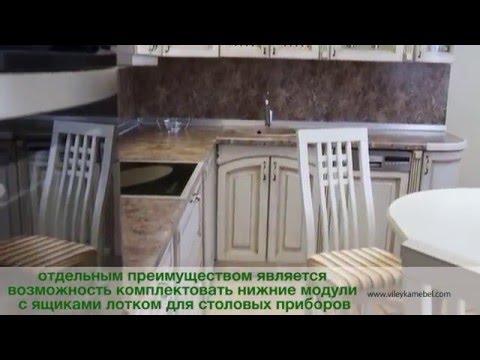Набор белорусской мебели для кухни «Злата». Массив дуба