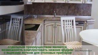Набор белорусской мебели для кухни «Злата». Массив дуба(Модульная программа мебели для кухни из Белоруссии. Набор мебели для кухни