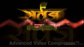 Chakradhar swami best song