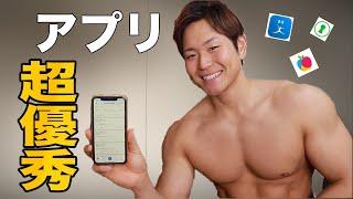 ダイエッター必見!超おすすめカロリー計算アプリの紹介・便利機能が豊富! screenshot 4