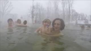 Тур в Косино | Термальные источники в Карпатах | L-Tour Odessa(Термальные воды в Косино. Посетили это чудо в Карпатах - все туристы остались в восторге! Посещение этой..., 2017-01-17T11:22:13.000Z)
