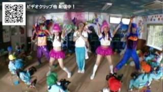 T-Pistonz シングル『リーヨ~青春のイナズマイレブン~』 2...
