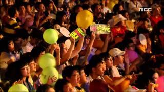Davichi - Love and War, 다비치 - 사랑과 전쟁, Music Core 20080802