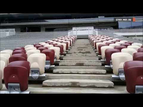 Прямо сейчас стадион