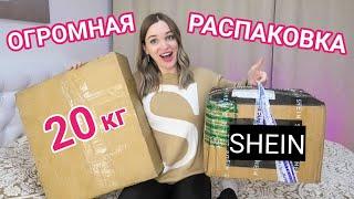 БОЛЬШАЯ РАСПАКОВКА Ожидание VS Реальность Silena Shopping Live