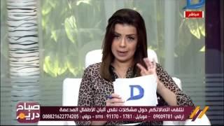 صباح دريم يناقش مشكلات نقص ألبان الأطفال المدعمة مع مدير ادارة صحة الأم والطفل بالصحة