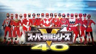Red Ranger Roll Call - 40 Super Sentai