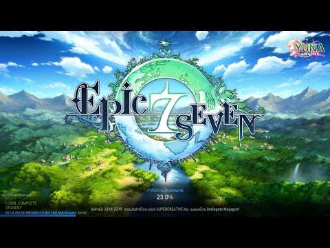 Epic Seven : กิจกรรมถอดของฟรีมาแล้ว พร้อมกาชา