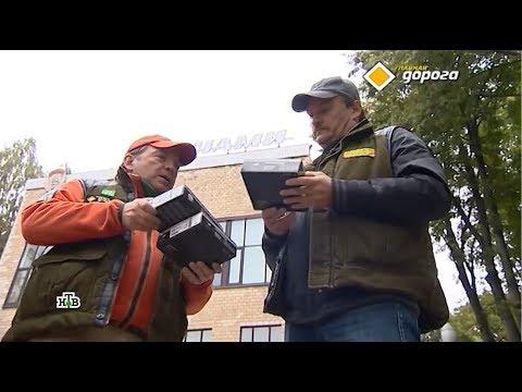 Испытание тормозных колодок в лаборатории ФГУП «НАМИ» для программы «Главная дорога»