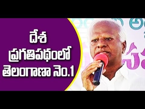 kadiyam lay Foundation stone for Collectorate complex  | warangal | Great Telangana TV