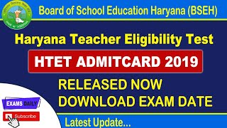 HTET Admit Card 2019 Release Date    Haryana TET Admit Card 2019    HTET Exam Date 2019
