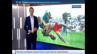 Спорт: что ожидает россиян в 2014 году(, 2014-01-09T10:04:55.000Z)