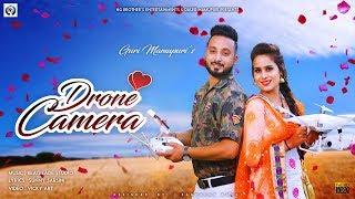 Drone Cemera (Guri Mamupuri) Mp3 Song Download