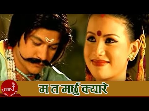 Ma Ta Marchhu Kyare By Jagdish Samal
