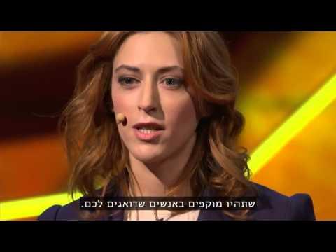 הרצאת TED סוחפת של קלי מק'גוניגל על