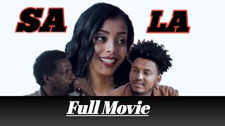 new eritrean full movie 2020 sala (ሳላ ምሉእ ፊልም) Mahzel Entertainment