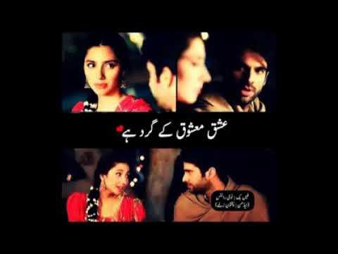 Sadqay tumhary song clip.