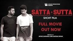 Satta & Sutta Short Film | Jugadu Productions | Keyur Vakharia | Sarthak Sevak