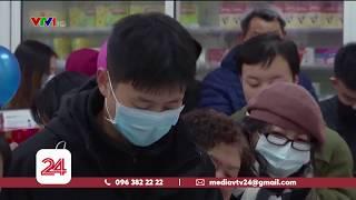 Vũ Hán khuyến cáo người dân 'nội bất xuất, ngoại bất nhập' | VTV24