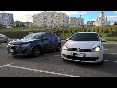 Лучший автомобиль гольф класса Chevrolet Cruze или Volkswagen Golf