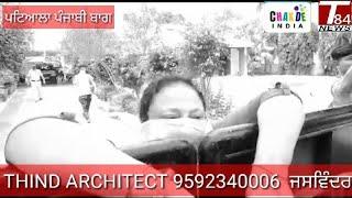 CBI ਛਾਪਾ 10 ਪੰਜਾਬੀ ਬਾਗ ਪਰਮਿੰਦਰ ਕੌਰ ਬਾਠ BULLAND TV ||Parminder Kaur Batth||T84 News Chakde India Jasw