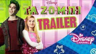 Τα Ζόμπι - Πρεμιέρα Σάββατο 12 Μαίου στο Disney Channel   Zombies