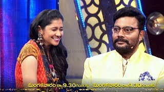 MANAM 66 PROMO | a family game show with Sai Kumar on ETV
