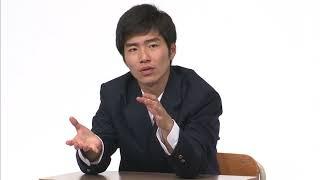 ジャルジャル コント「学園祭実行委員 土森」