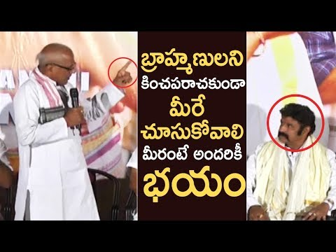 Brahmin Pandit Special Request To...