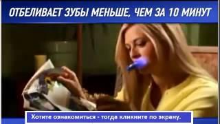 После удаления зуба(http://belosnezhnayaulybka.ru После удаления зуба - Огромный выбор вариантов отбеливания зубов заведёт в тупик любого...., 2014-10-16T10:22:00.000Z)