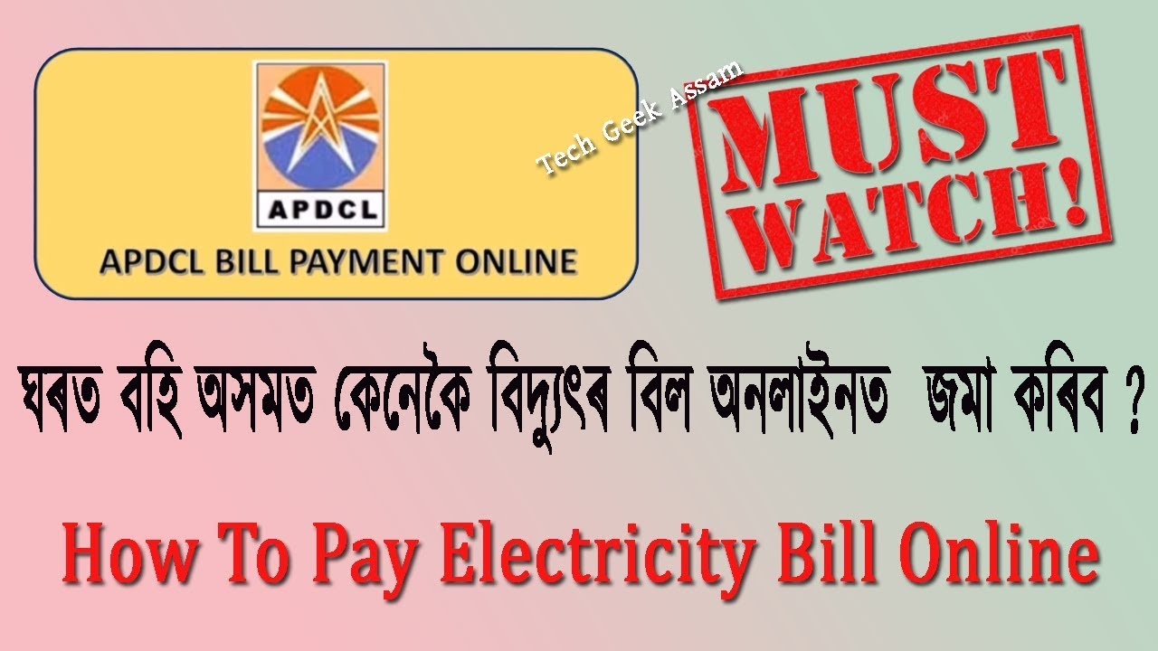 How To Pay Electricity Bill Online In Assam APDCL 2018