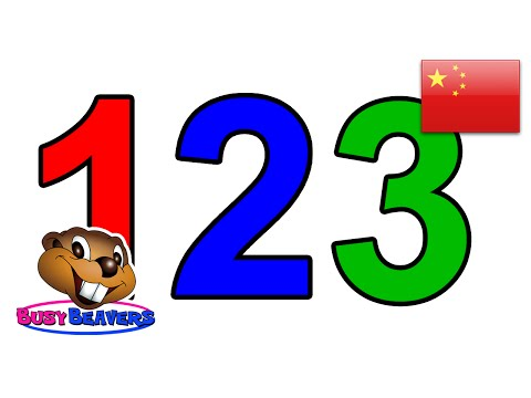 'Numbers Counting 1-100' (Chinese Lesson 03) CLIP - Kids Learn to Count, 123 in Chinese Mandarin