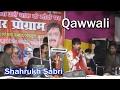 Download Wo Bachate Hain Apno Se Daman ☪☪ Latest Live Qawwali Mukabala ☪☪ Shahrukh Sabri [HD] MP3 song and Music Video